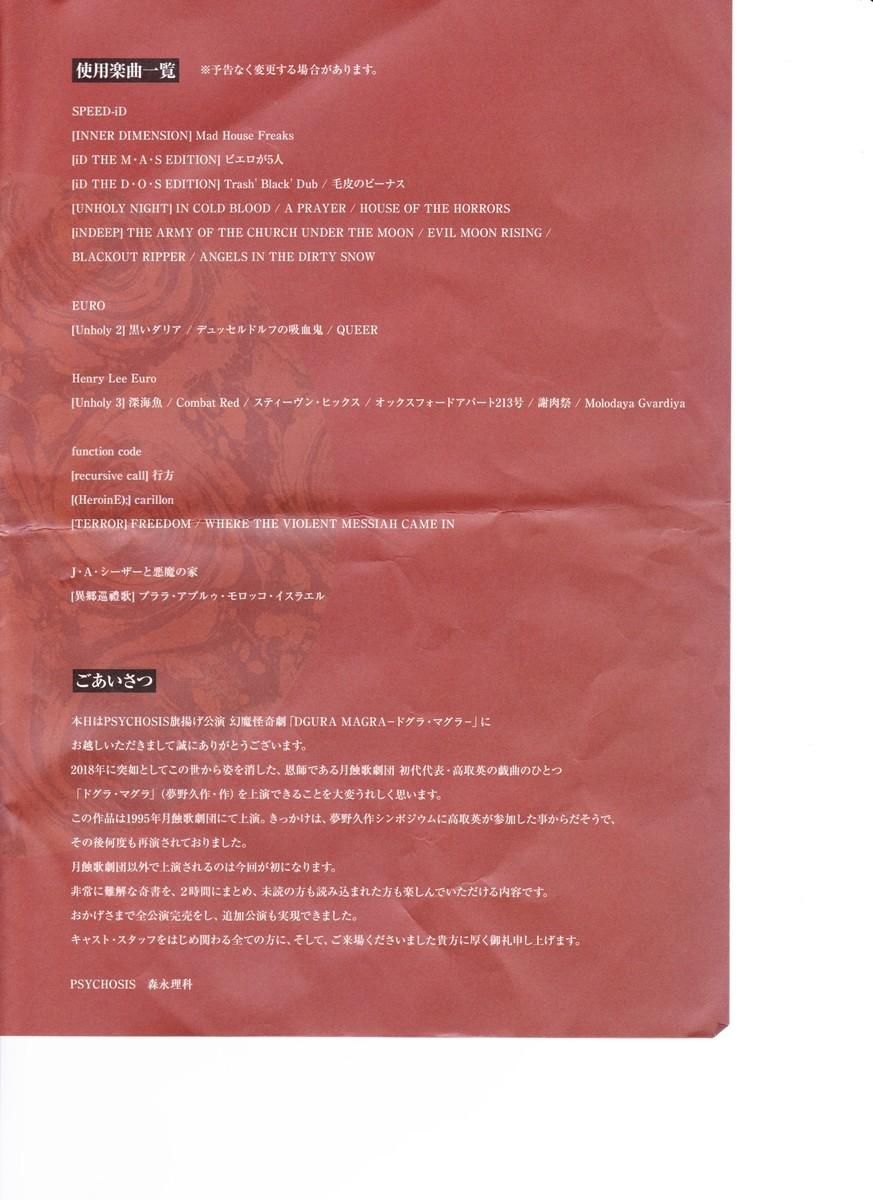 f:id:doradora0511:20210718172442j:plain