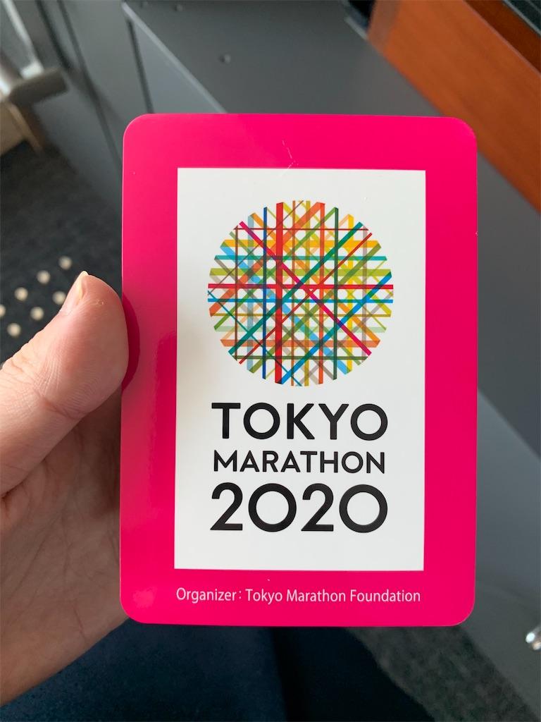 f:id:doraemonogatari:20200202123101j:image