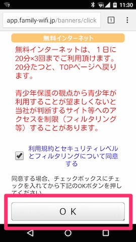f:id:doragonflykun:20171202221416j:plain