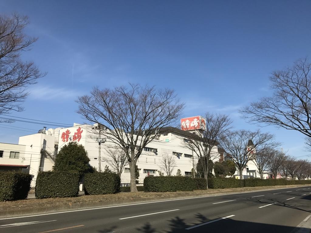 仙台市若林区にある鐘崎の本社工場