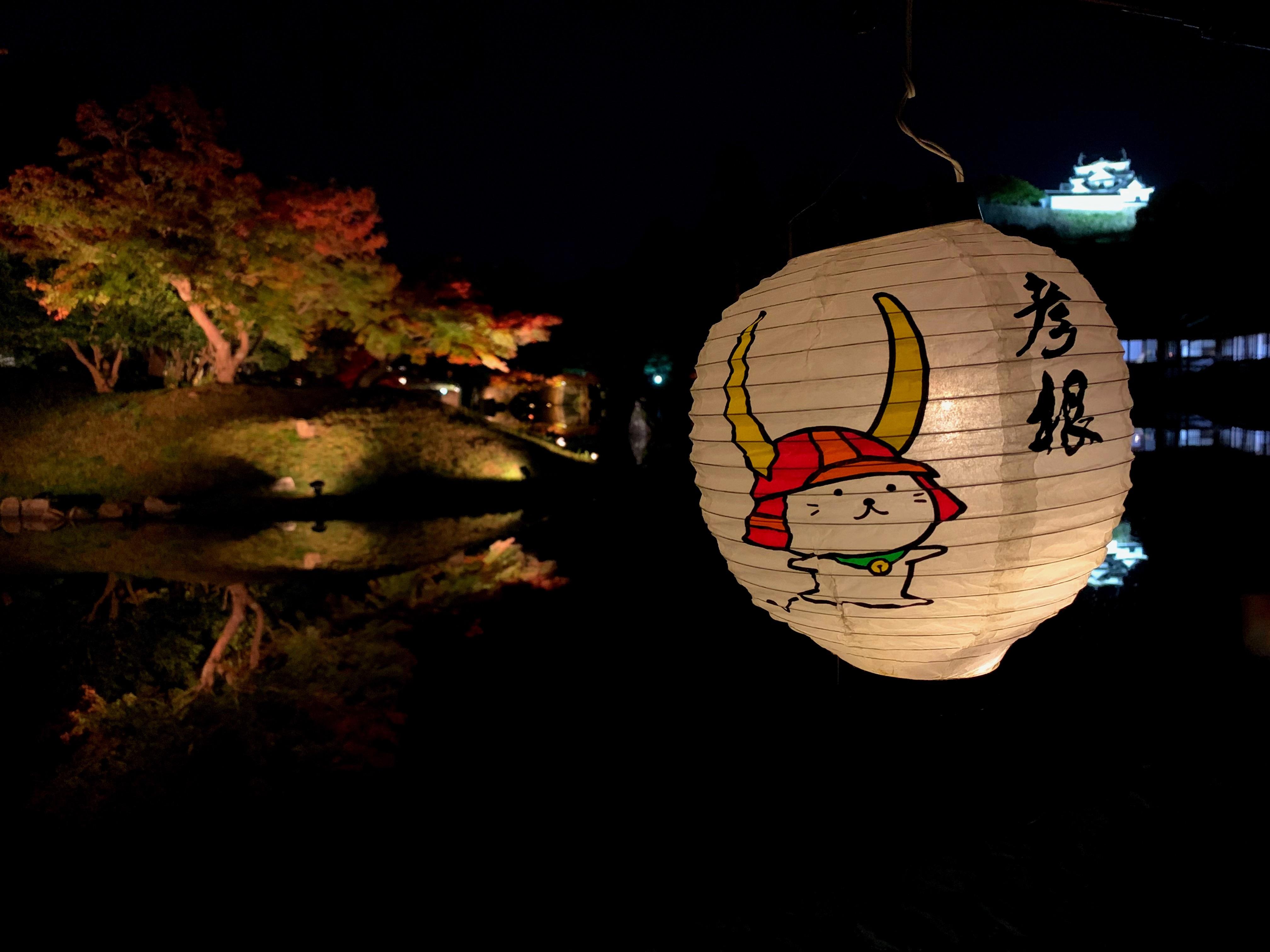 錦秋の玄宮園ライトアップとひこにゃんの提灯