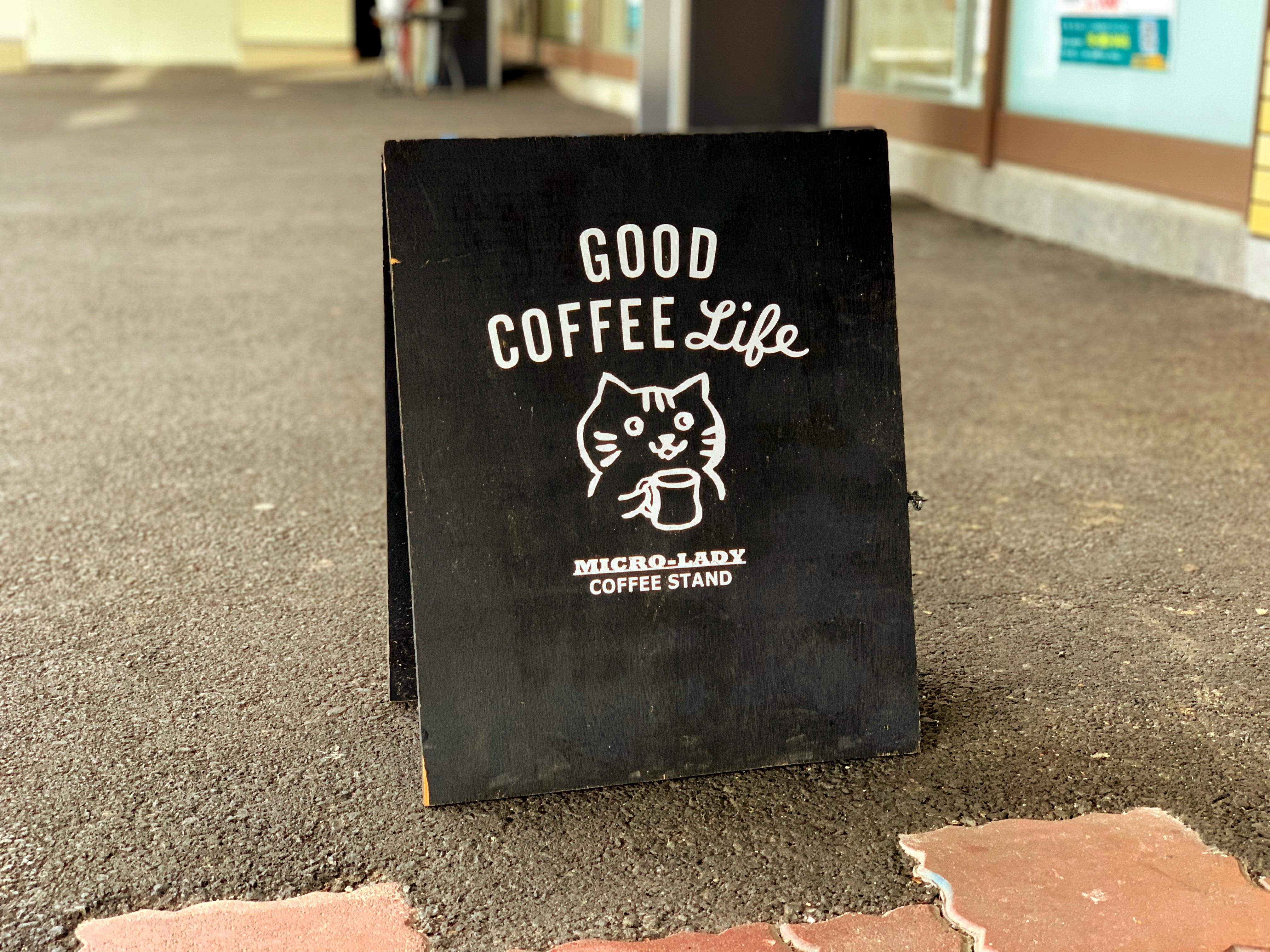 彦根駅にある珈琲店MICRO-LADY COFFEE STANDの看板