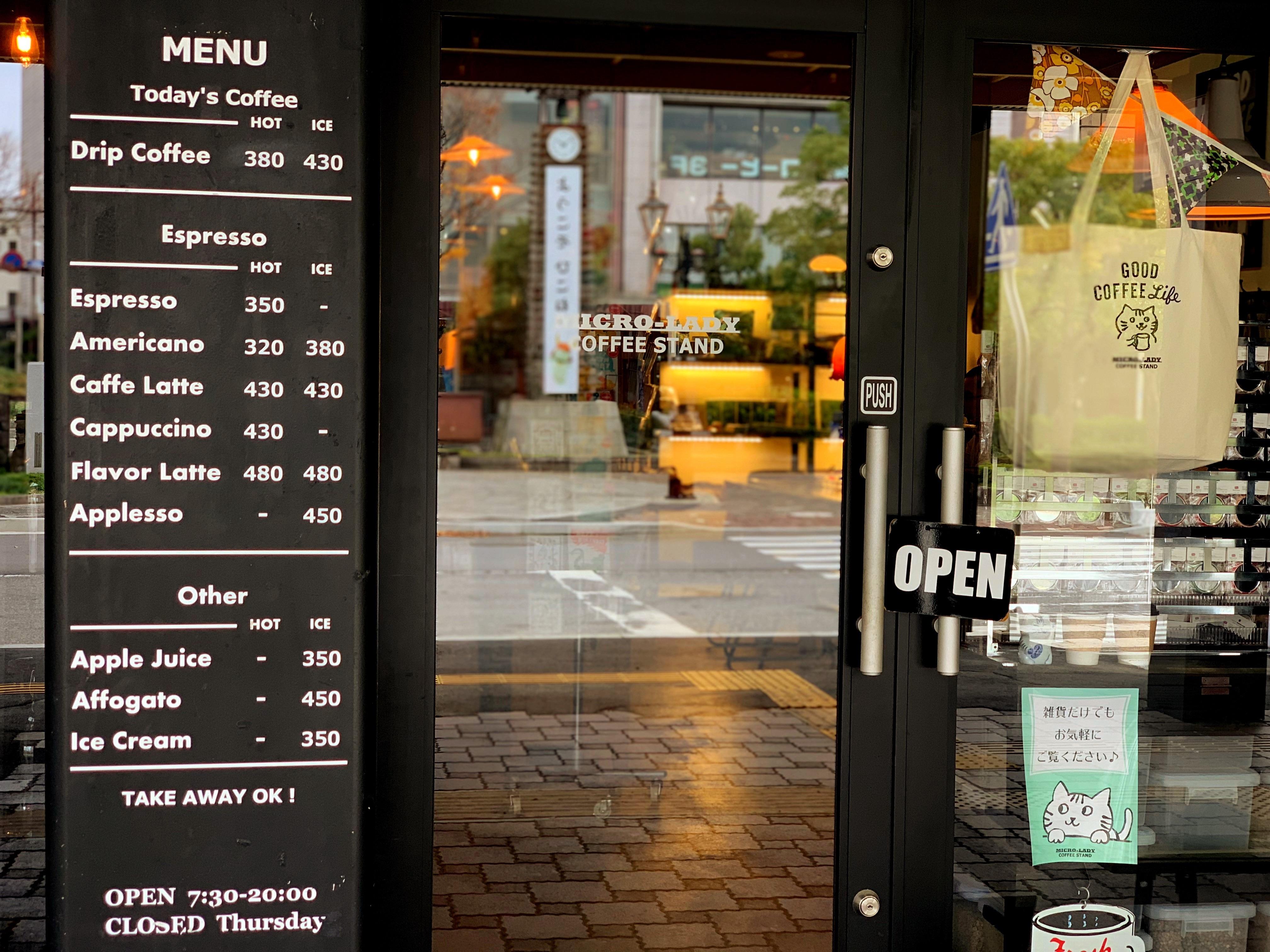 彦根駅構内にある珈琲店MICRO-LADY COFFEE STAND
