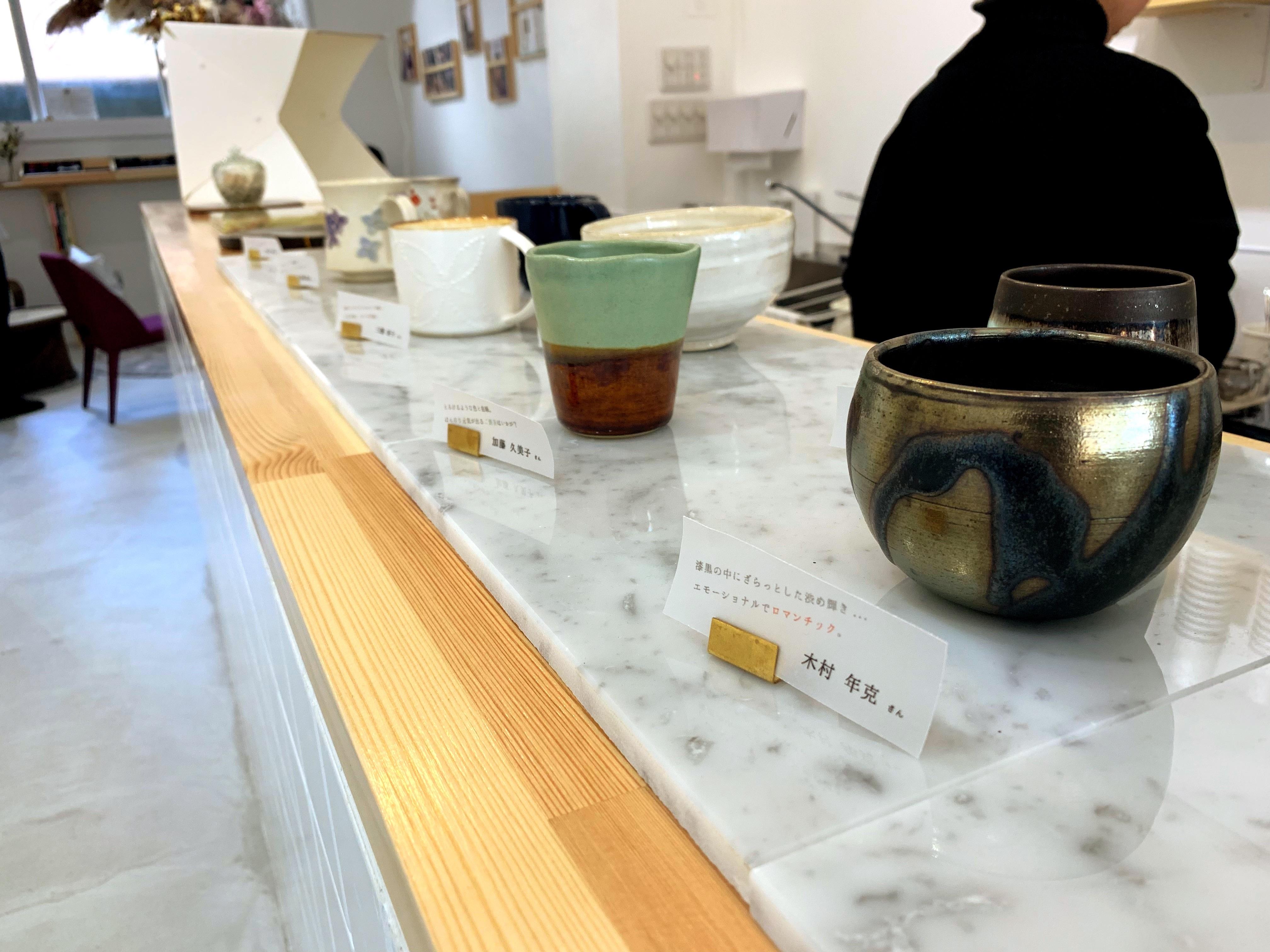 千本通にあるおしゃれなカフェSenbon Lab.のティーカップ