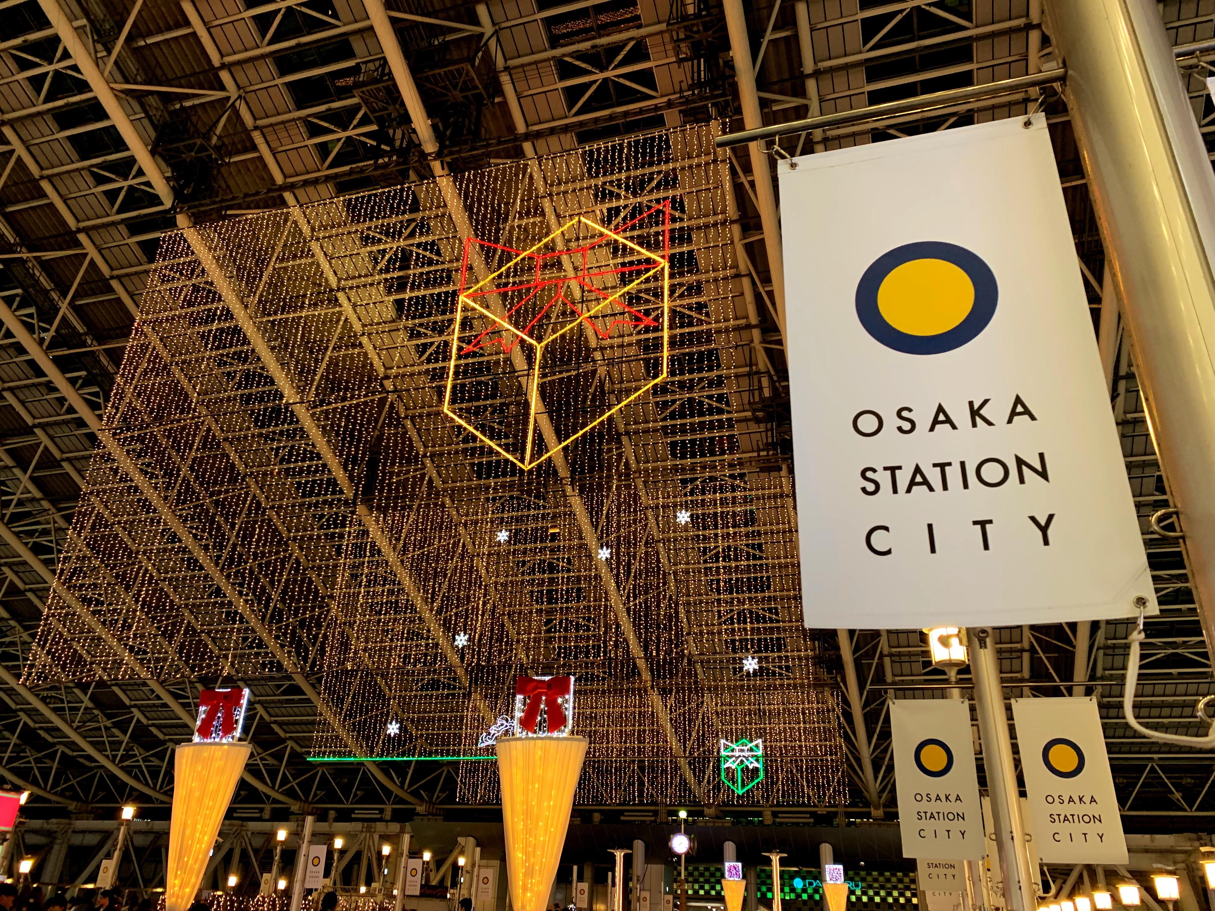 大阪駅5階時空の広場で行われているイルミネーション