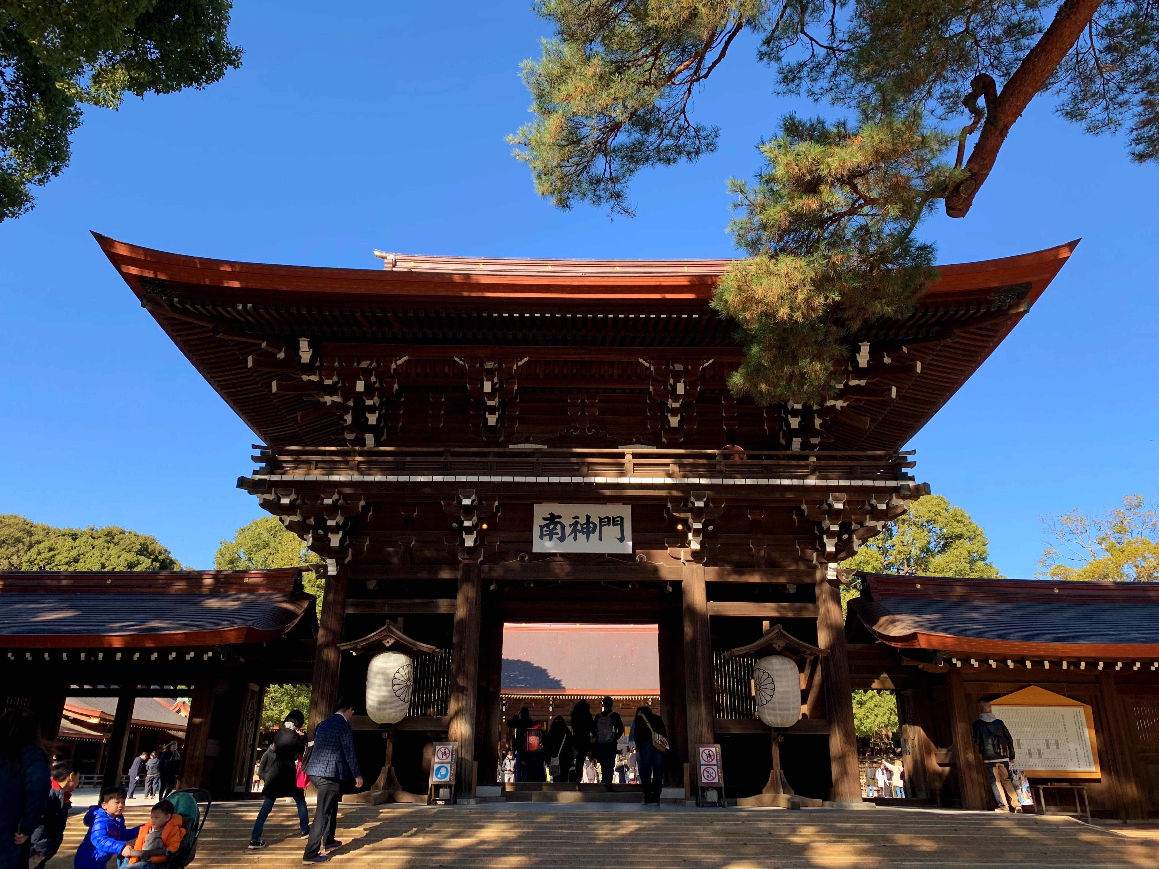 明治神宮の南神門