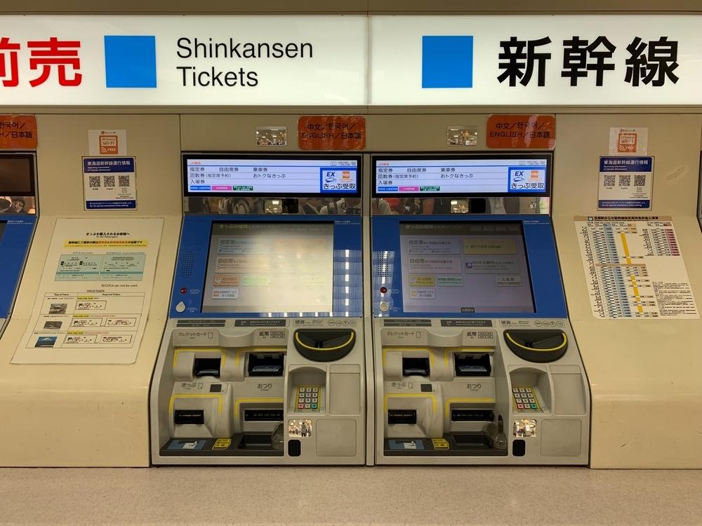 京都駅の新幹線券売機