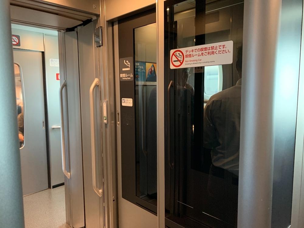 新幹線の喫煙室