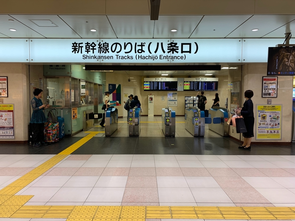 京都駅八条口の新幹線乗り場