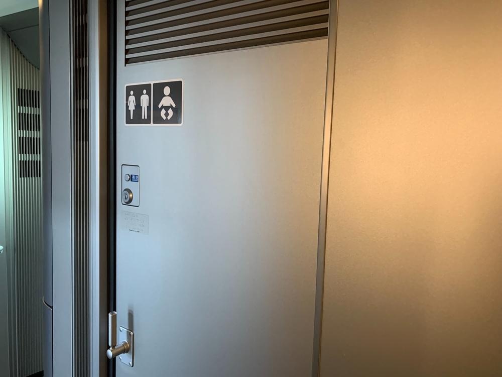 新幹線の化粧室