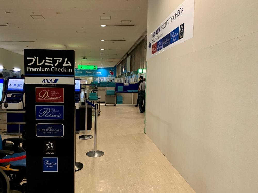 伊丹空港のプレミアムチェックインのレーン