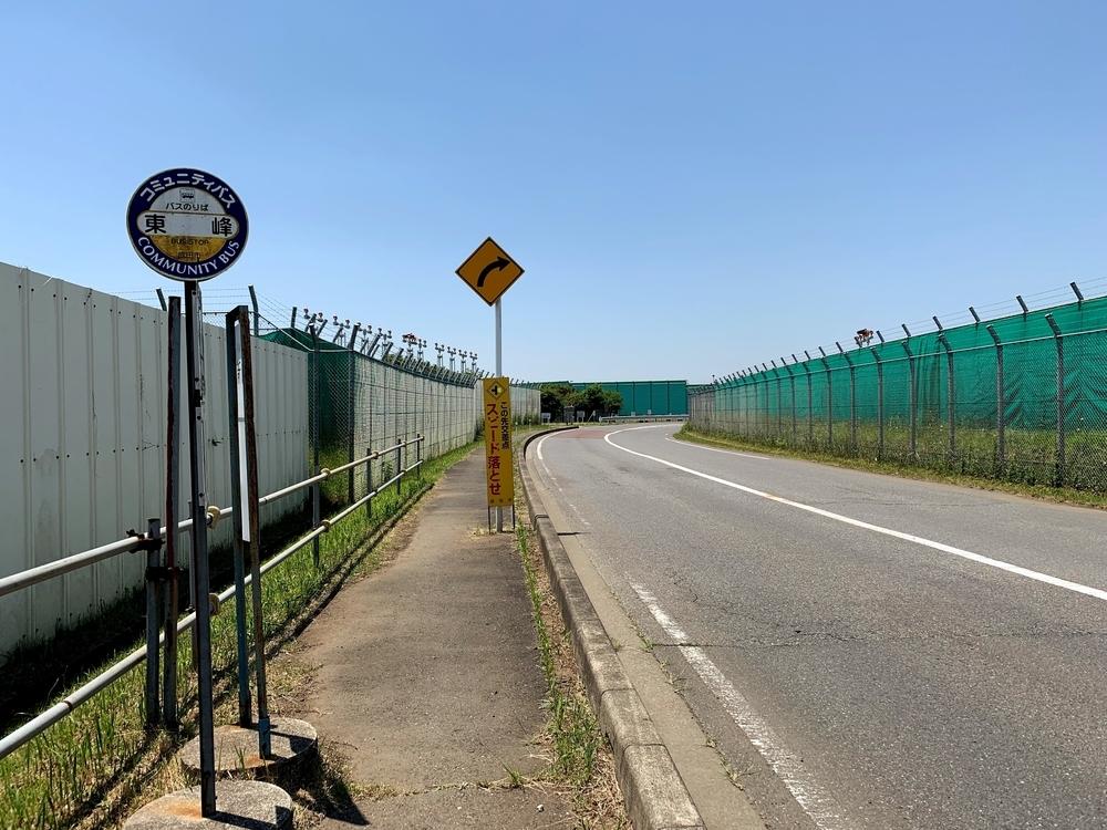 成田空港の真ん中にある東峰神社の入り口