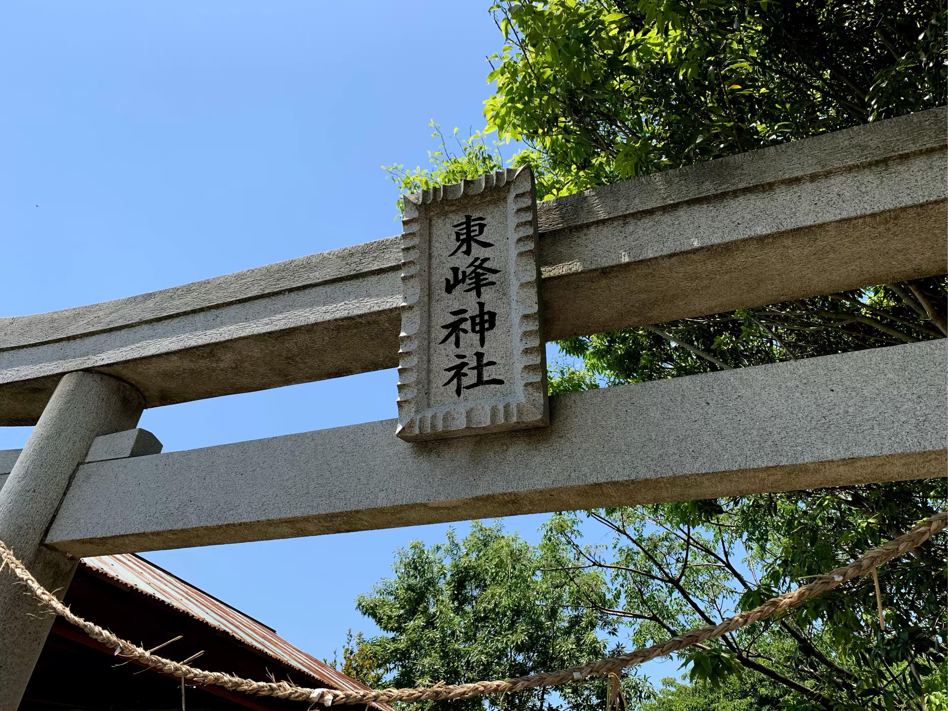 成田空港の真ん中にある東峰神社