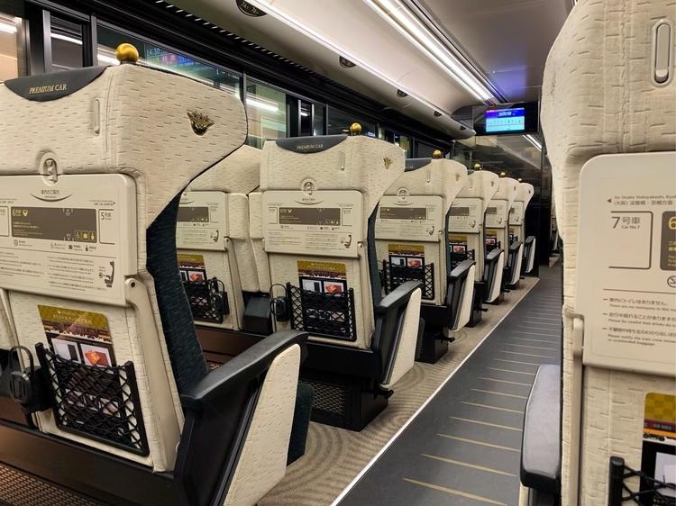 京阪のプレミアムカーのシート