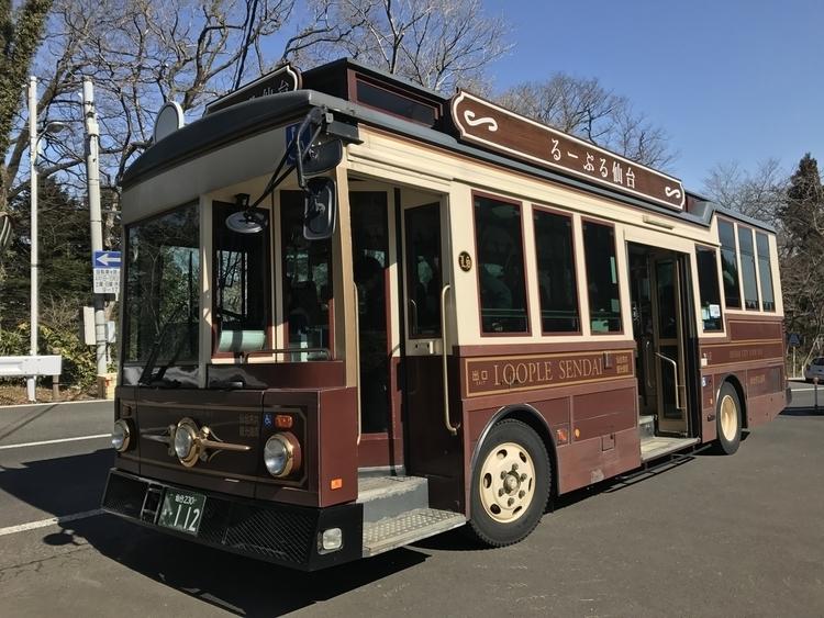 仙台市内を走る巡回型観光バス「るーぷる仙台」