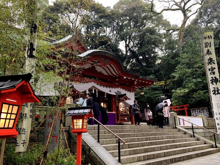 熱海のパワースポット「来宮神社」
