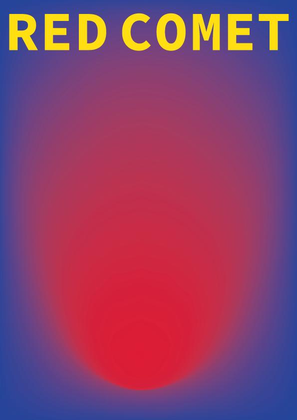 f:id:dorak:20180821080646p:plain