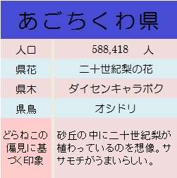 20111025210115