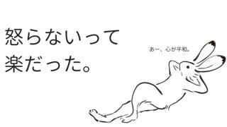 f:id:dorami201:20200215100134j:plain
