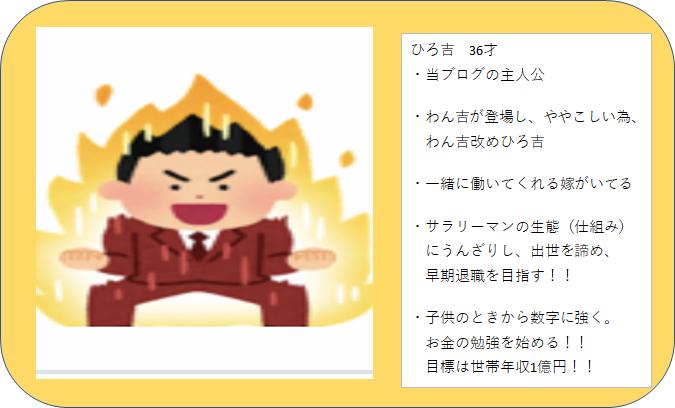 f:id:dorami201:20210123215403p:plain