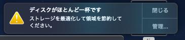 f:id:dorapon2000:20181216121307p:plain