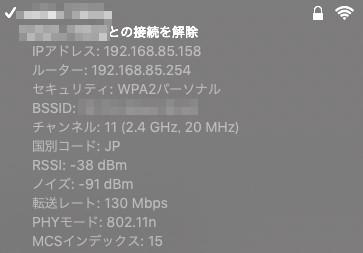 f:id:dorapon2000:20190523210419j:plain