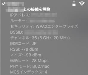 f:id:dorapon2000:20190523220410j:plain