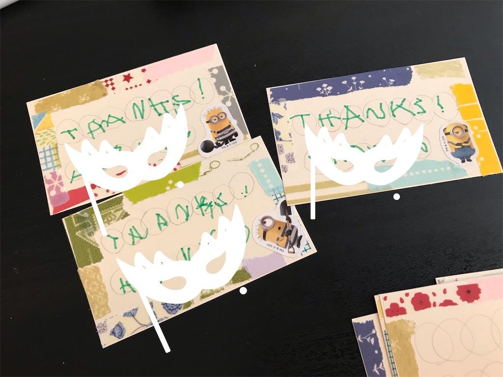 f:id:dorashima0609:20201025163130j:image