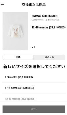 f:id:dorashima0609:20210106180724p:plain