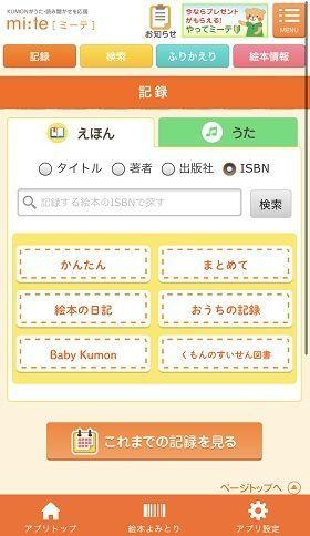 f:id:dorashima0609:20210108163943j:plain