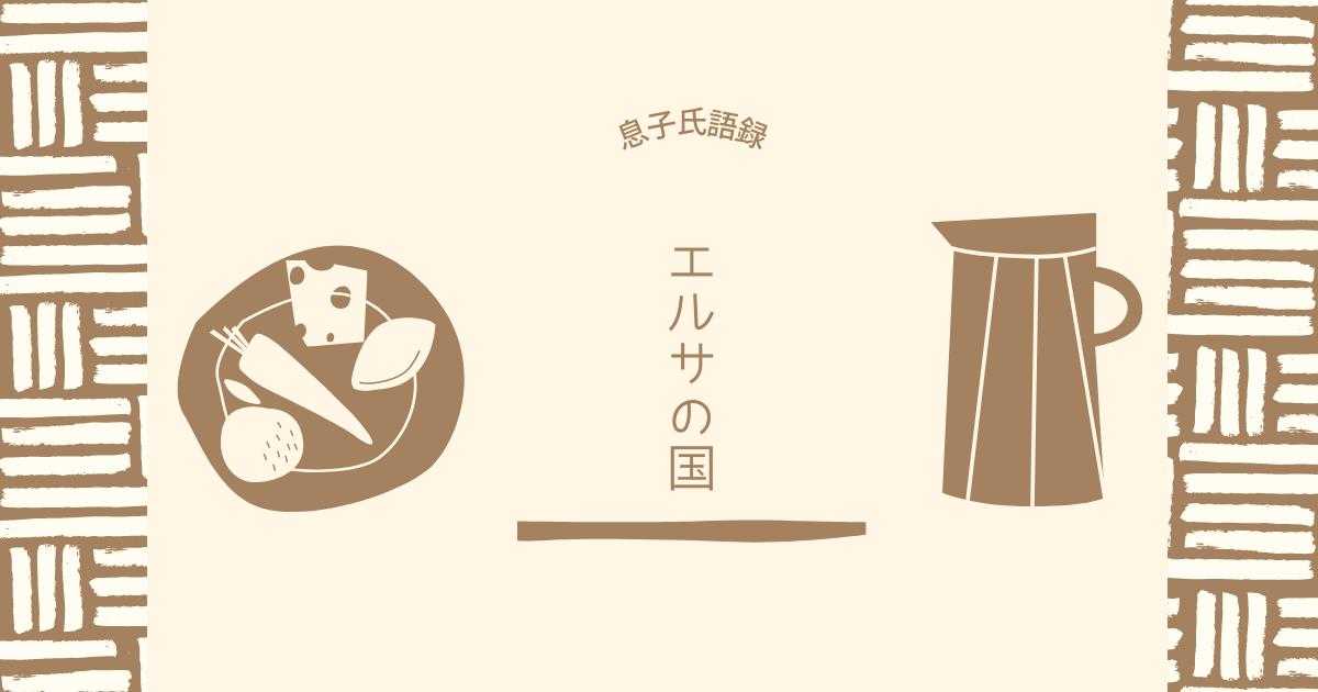 f:id:dorashima0609:20210224151223p:plain