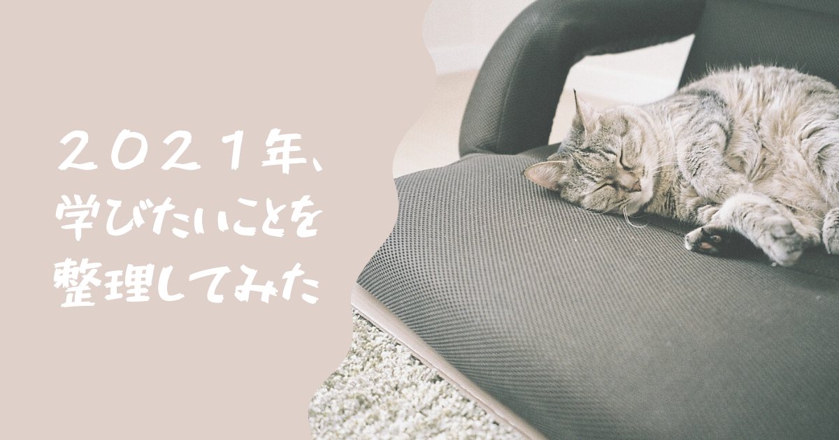 f:id:dorashima0609:20210330141513p:plain