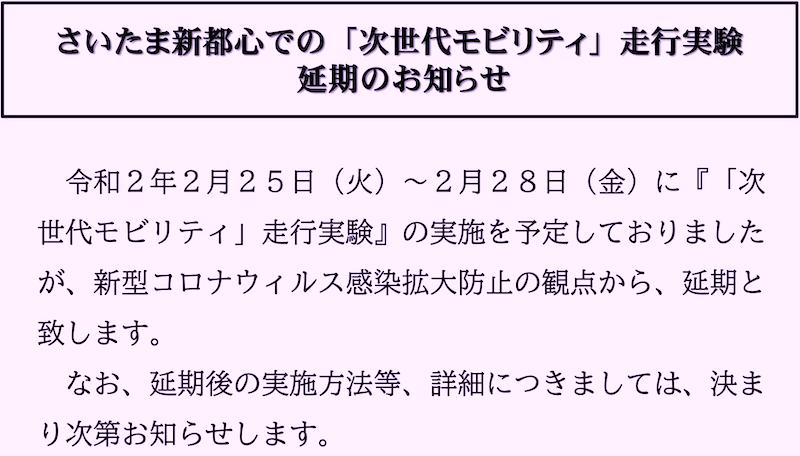 f:id:dorattara:20200221185341p:plain