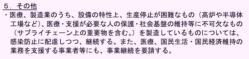 f:id:dorattara:20200408105507p:plain