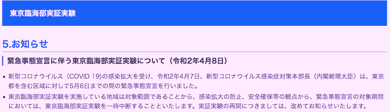 f:id:dorattara:20200408162019p:plain