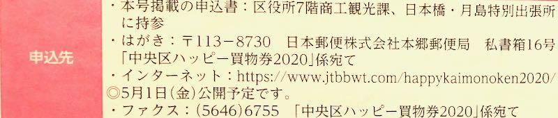 f:id:dorattara:20200429022502j:plain