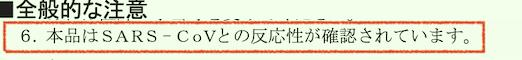 f:id:dorattara:20200521010229p:plain