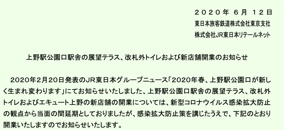 f:id:dorattara:20200613042429p:plain