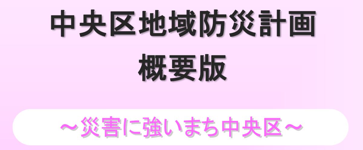 f:id:dorattara:20200731085800p:plain