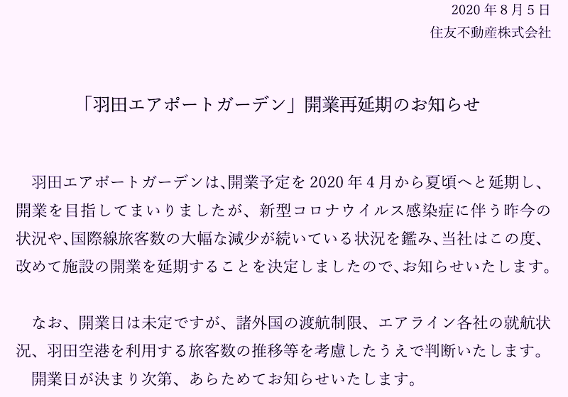 f:id:dorattara:20200806100011p:plain