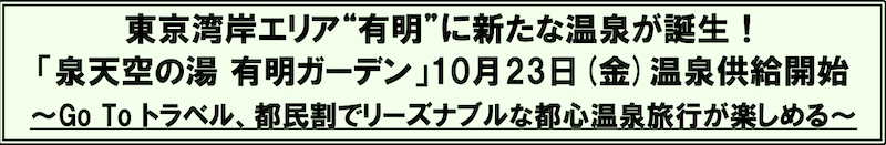 f:id:dorattara:20201023141952p:plain