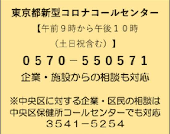f:id:dorattara:20201229060746p:plain