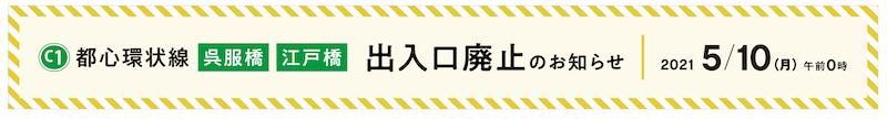 f:id:dorattara:20210127135501p:plain
