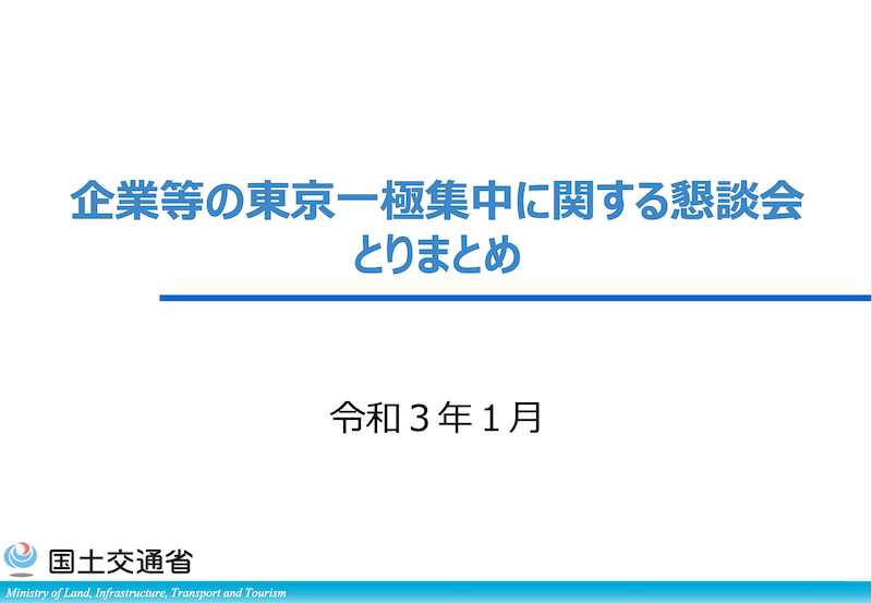 f:id:dorattara:20210203061842p:plain