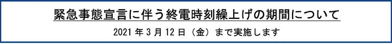 f:id:dorattara:20210206060551p:plain