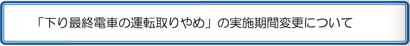 f:id:dorattara:20210206061341p:plain