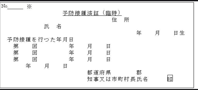 f:id:dorattara:20210218190453p:plain