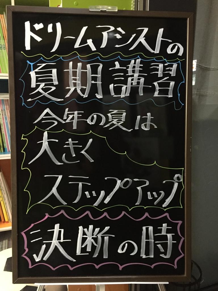 f:id:doriashi19:20160714230746j:plain