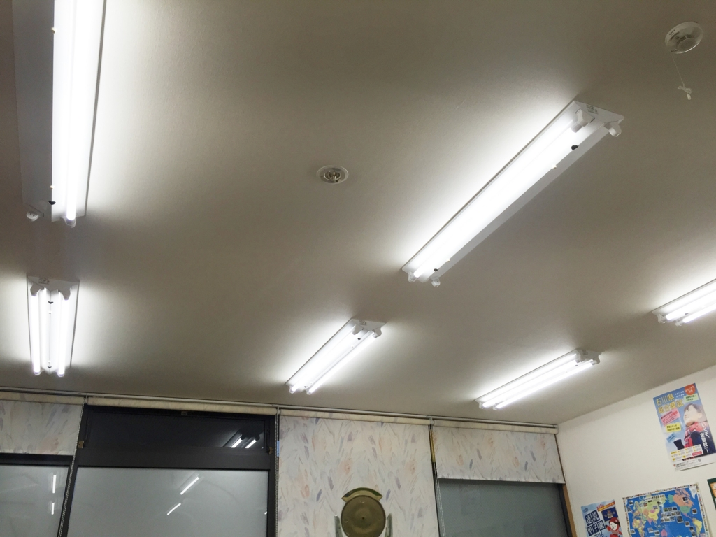 f:id:doriashi19:20160930204340j:plain