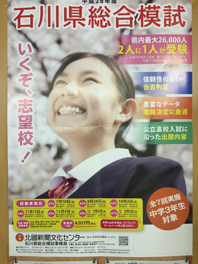 f:id:doriashi19:20161001123754j:plain